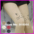 New Fashion Women Tights 2017 Womens Metallic Yarn Cats Pattern Beautiful Stockings Pantyhose