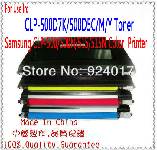 Laser Printer Cartridge For Samsung CLP 500/510/515/550 Laser Printer,For Samsung CLP 500D7K CLP 500D5C/M/Y Toner For Samsung compatible laser printer reset toner cartridge chip for toshiba 200 with 100% warranty