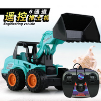 1 24 6 Channel Remote Control Bulldozers Electric Remote Control Engineering Vehicle Toy Bulldozer Model Toy