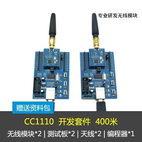 433MHz wireless module |CC1110 module | development board | containing | debugger development kit | send 433 antenna жилет спасательный плавсервис hunter цвет оранжевый размер 48 52 вес до 80 кг