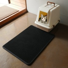 Homing Durable Entrance Door Mats Dog Cat Rub off Sand and Sundries Waterproof Two layer Mats Free Shipping