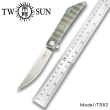 TwoSun D2 Blade Folding Pocket Knife Survival Knives hunting knife tactical knife Outdoor EDC ball bearings Fast Open G10 TS62 цены