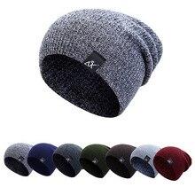 Модная вязаная зимняя шапка зимний бренд Кемпинг мяч шапка бини мешковатая теплая шерстяная шапка флисовая линия