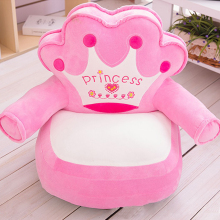 Baby Sofa Washable Only Cover