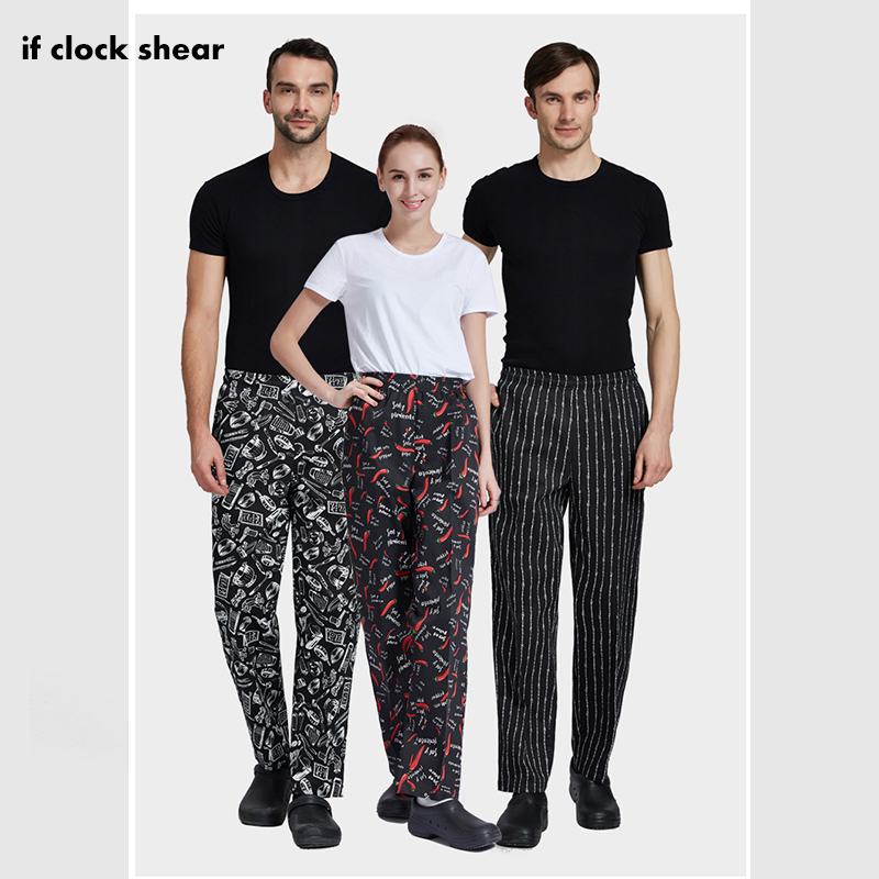 IF 2019 New Hotel Cook Waiter Pants Cookchef Work Clothes Restaurant Chef Elastic Trousers Work Clothes Men Zebra Pants Uniform