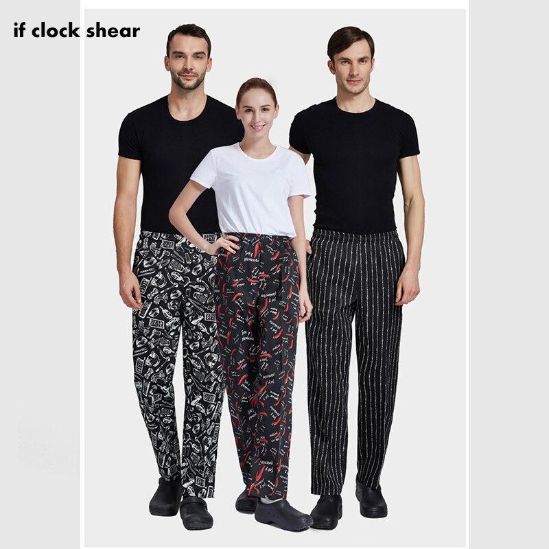 IF 2019 New Hotel Cook Waiter Pants Cookchef Work Clothes Restaurant Chef Elastic Trousers Work Clothes Men Zebra Pants Uniform