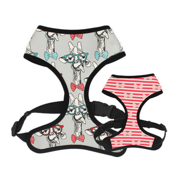 Red Striped Reversible Dog Harness Small Medium and Large Dogs Dog Harness