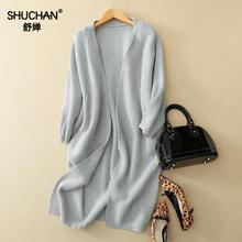 SHUCHAN 2017 Autumn Winter Women Cashmere Knitted Cardigan New Arrival Elegant Office Lady Basic B240