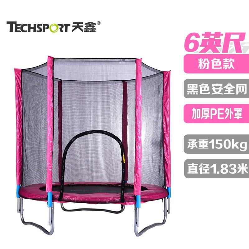 6 trampoline ressorts achetez des lots petit prix 6 trampoline ressorts en provenance de. Black Bedroom Furniture Sets. Home Design Ideas