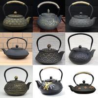 Japanese Black Cast Iron Tea Teapot Kettle Trivet Strainer Gift 9 Patterns