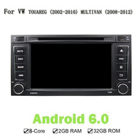 Android 6 0 RAM 2G ROM 32G 7 Inches Car Radio GPS Navigation Car DVD Player