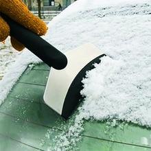 Автомобильный инструмент для защиты лопаты от снега высококачественный материал из нержавеющей стали качественный пластиковый материал