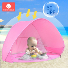 Folding Baby Beach Tent UV Protection Sun Shelter Portable Child Swimming Pool Play House Ball Waterproof Kids Tents