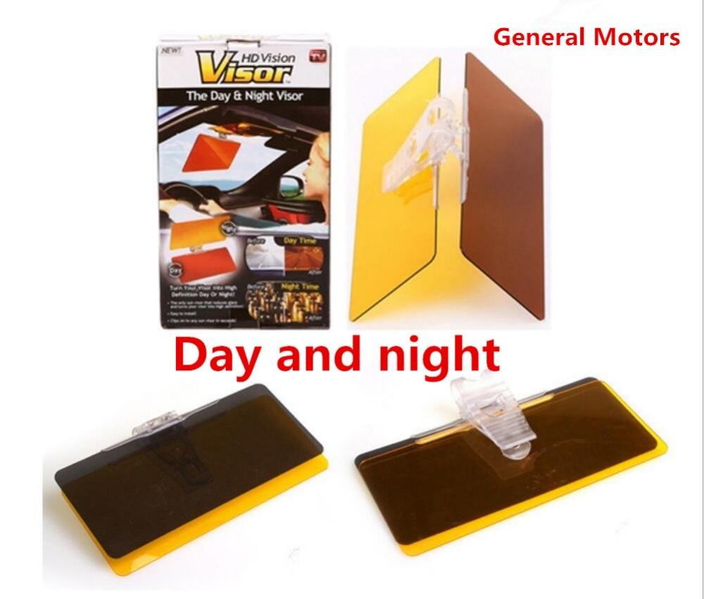 2018 New Car Day and Night Visor 2 in 1 Automobile Sun Anti UV Block Visor