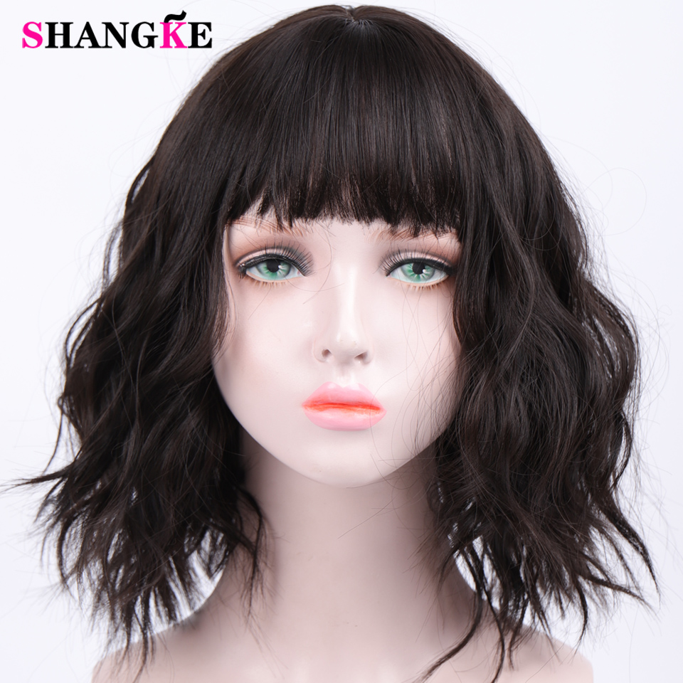 SHANGKE Bob Short Kinky Curly Synthetic Wig Black Hair With Bangs Natural Looking Heat Resistant Fiber Hair For Black Women