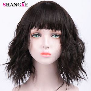 SHANGKE Bob Short Kinky Curly