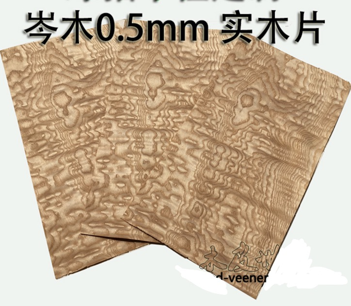 5pcs/lot 16x27cm Bat Model Personalized Wood Pure Solid Wood Chips Ash Veneer Sheets
