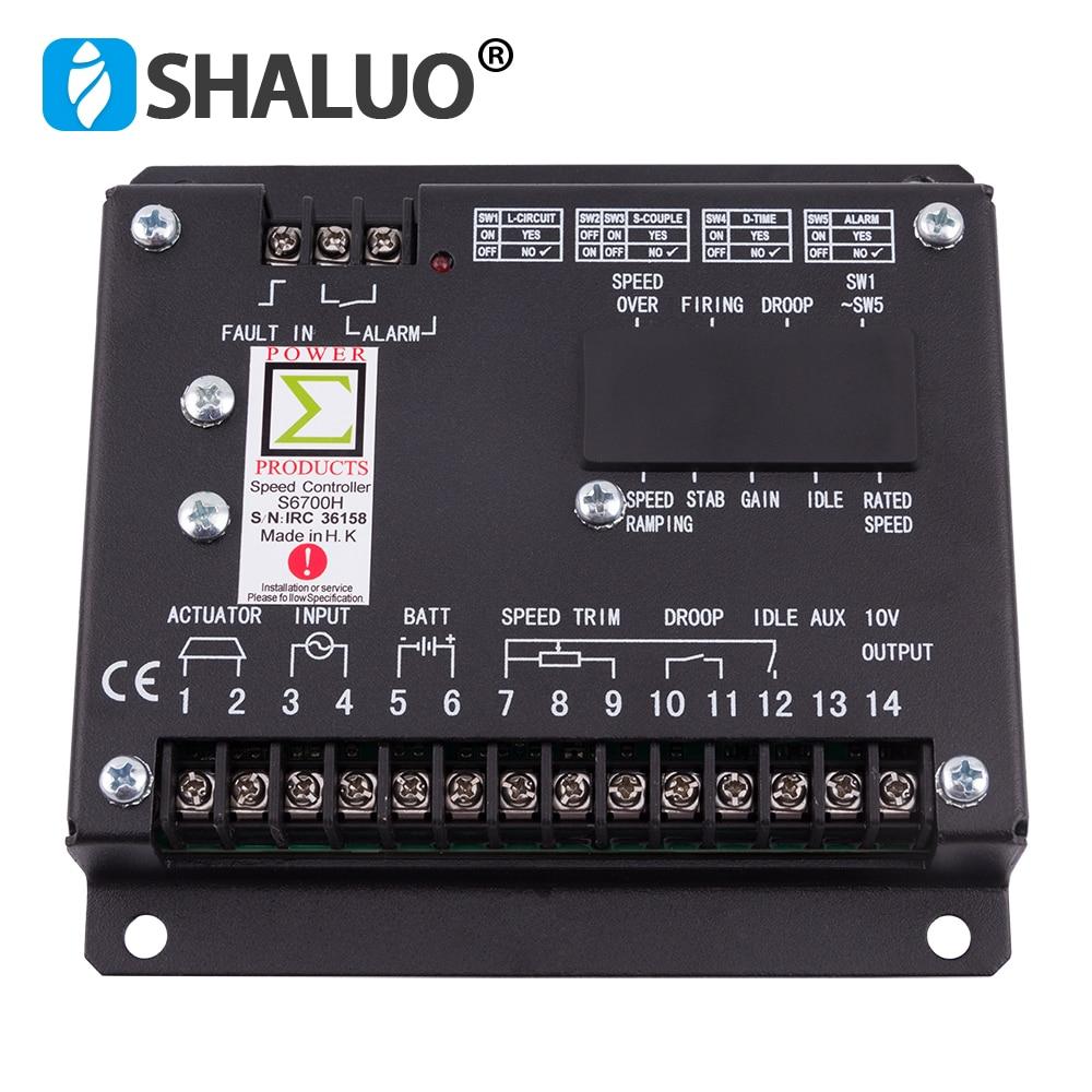 Speed Controller S6700H Power Generator govornor adjust diesel engine actuator motor regulator brushless generating set parts