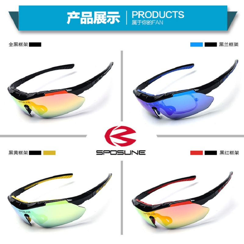 2017 Gafas Motocross Motorcycle Goggles Polarized Suit Military Field Snowboard KTM Glasses Padded Frame with 4pair