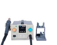 761DW 700 W быстрая пайка цифровая паяльная станция горячего воздуха пистолет 100 450