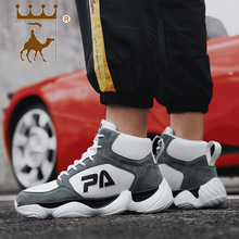 hot deal buy backcamel autumn winter new mens shoes black white wild casual footwear breathable sports  shoes men's vulcanize shoes size39-44