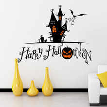 2017 New Arrival Halloween Wall Stickers DIY Removable Vinyl Wall Sticker Home Decoration Accessories Art Decals Wallpaper