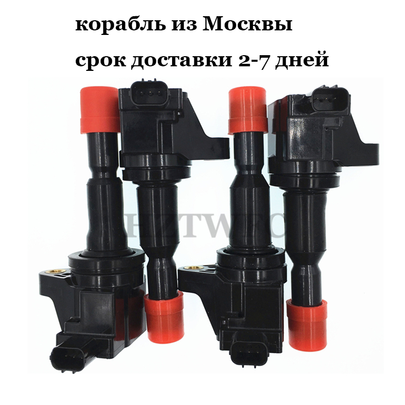 4PCS Best quality Ignition Coil 30520 PWC 003 CM11 110 30520PWC003 CM11110 For Honda Jazz Fit