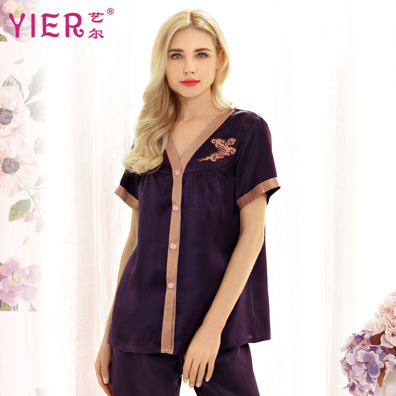 Brand Silk Pajama Set Women Short-Sleeve 2 Piece Pajamas Set Ladies Pyjamas Sets 100% Si ...