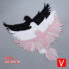 embroidery big eagle patches for jackets,birds badges for jeans,animal appliques for clothing A558 embroidery round birds patches for jackets fish badges for jeans appliques a133