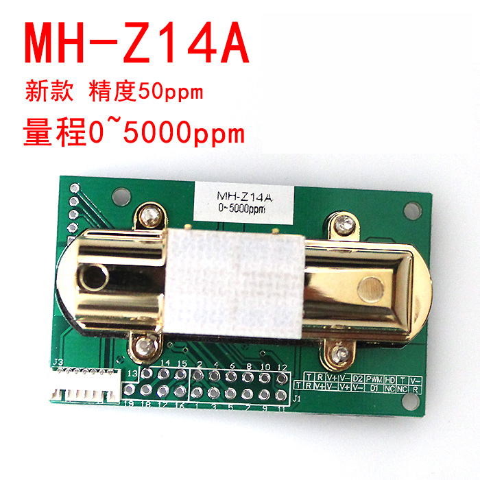 NDIR infrared carbon dioxide sensor module A MH-Z14 serial port analog output environment monitoring цена