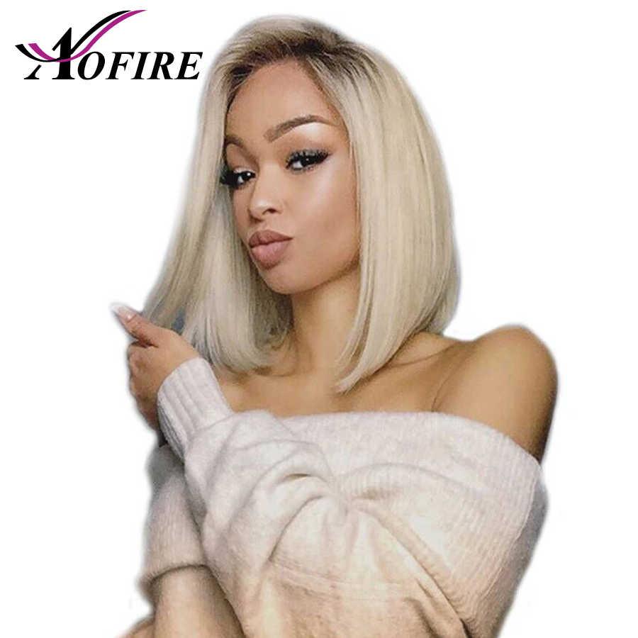 Ombre 1B 613 блондинка Синтетические волосы на кружеве парик предварительно сорвал с ребенком волос бразильского натуральная натуральные волосы парики Полный короткий Боб Парики Для женщин