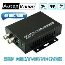 1080 p 8MP 解像度 cvi/tvi/ahd + cvbs コンバータ hdc adh フル hd 4 18k hd 同軸 hdmi 出力と hdmi 入力カメラテスト