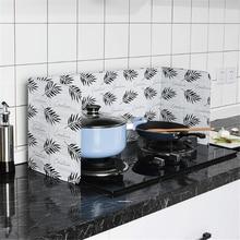 Кухня сковорода масло защита от брызг экран крышка газовая плита экран против брызг защита перегородка для защиты от брызг масла брызг перегородка инструменты