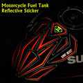 2015 New Arrive 22*19CM Motorcycle Fuel Tank Car sticker Removable 3D Modify Reflective Protection Decorative Waterproof Sticker