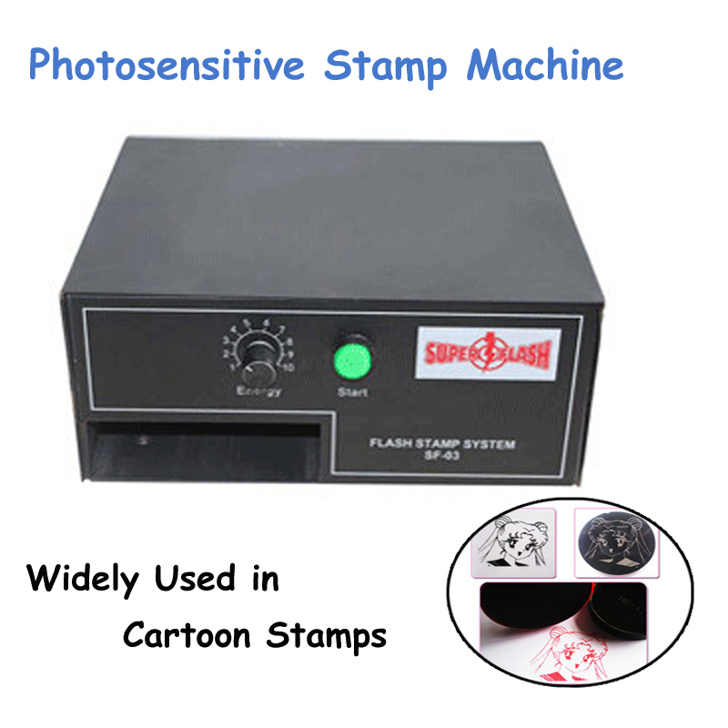 1pc 220V Photosensitive Portrait Flash Stamp Machine Kit Selfinking Stamping Making Seal System JJ-D9 new 220v photosensitive portrait flash stamp machine kit self inking stamping making seal holder film pad no ink