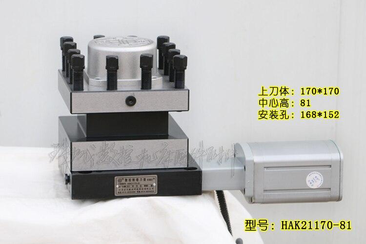 цены CNC lathe electric turret HAK21170-81(6140) carrier machine tool lathe machine STATION TURRET / 4 position electric tool