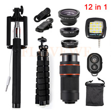 2017 All in1 Mobile Lens Kit 8x Zoom Telephoto Lenses Telescope Fisheye Wide Angle Macro Lentes For Samrtphone With Tripod Clips