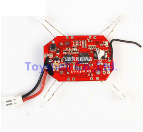 SYMA X11 receiver PCB circuit board RC Quadcopter Spare Parts X11 RC Helicopter backup parts global drone gw007 rc quadcopter spare parts pcb board receiver board