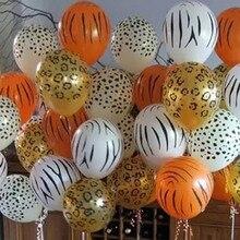 Birthday Animal Latex Balloons Tiger Zebra Dog Safari Party Jungle Party ballons Birthday Party Decor Kids birthday Globos