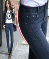 2016 de primavera y verano Nuevos modelos de explosión de los pantalones de Mezclilla pies bragas elásticos de la personalidad de la moda delgado pantalones vaqueros de cintura ck