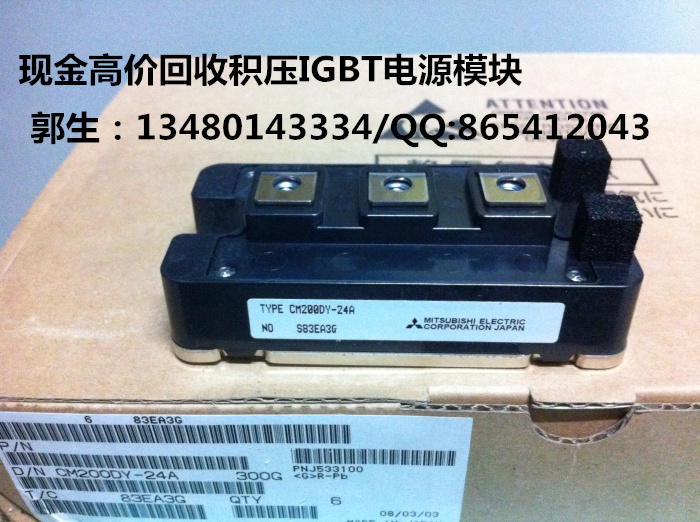 CM200DY-12NF/CM300DY-12H/CM200DY-12H high recovery of power supply module recycling ботинки гравитационные dy bt 166