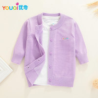 YOUQI Wool Baby Clothes Unisex Waistcoat Boys Clothing Set Girls Cardigan Child Outfit Cardigans Winter Spring Fall Kids Clothes