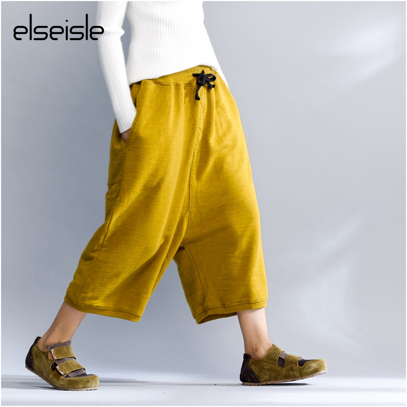 elseisle Harajuku Harem Pants Women Baggy Pants For Women Yellow Wide Leg Japanese Style Trousers Korean Female Trousers Casual