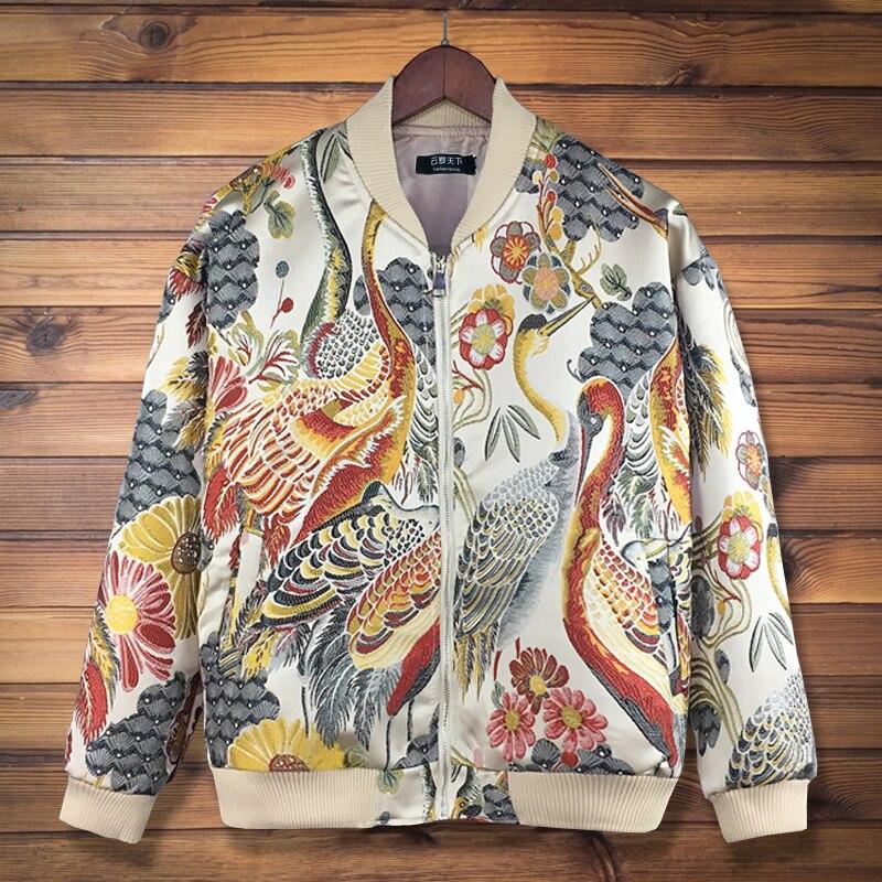 Осенне-зимняя мужская куртка с большим воротником-стойкой, размеры 2xl-8xl, 9xl, 10xl, 8xl, повседневная куртка с вышивкой, верхняя одежда, обхват гру...