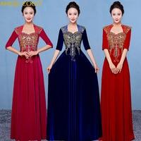 8428a711ee Vestido De Noiva Arabian Design Burgandy Embroidery Appliqued Long Sleeve  Velvet Mother Of The Bride Dresses