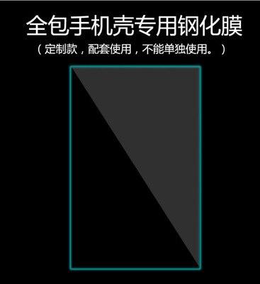 imágenes para 10 unids para iphone7/7 plus 5S vidrio templado, 360 ipaky caso de la cubierta completa de uso exclusivo protector de pantalla flim para iphone6 6 s plus