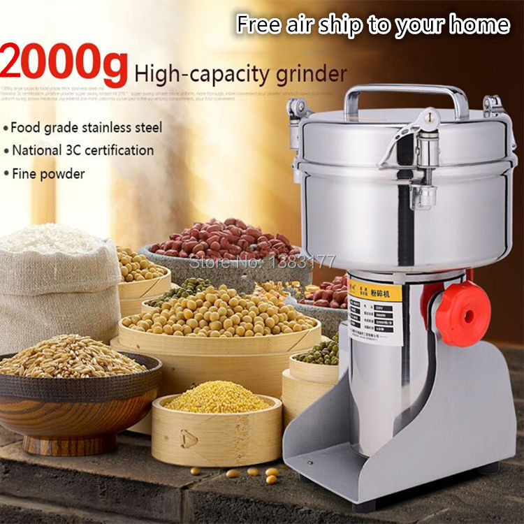Free air ship 2000G automatic electric Swing rotary wheat,rice,corn grinding machine,tobacco,grain,chili,food,flour grinder