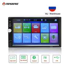 TOPSOURCE 7012B Car Radio 7 HD 1080P Touch Screen 2 Din Audio Stereo Bluetooth Video MP5 Multimedia Player TF USB FM Radio WMA цена