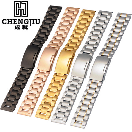 18 20 22 24 mm Mens Solid Steel Watch Band Deployment Clasp Rose Gold Bracelet Wrist Watchband Belt Male Straps Montre Masculino все цены