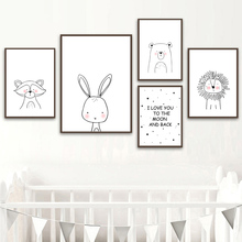 Nursery Posters Animal Poster Baby Animals Canvas Painting Wall Art Lion Rabbit Picture Fox Bear Pictures Unframed